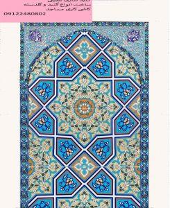 کاشی سنتی در تهران