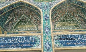 کاشی کاری سنتی اصفهان